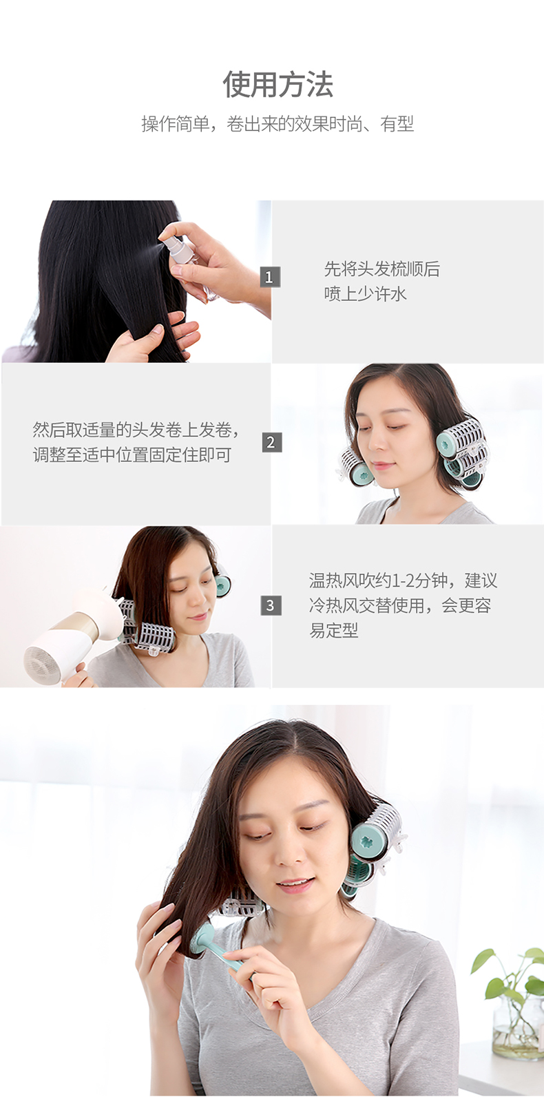 首页 美妆日化 美妆工具  自粘空气刘海神器塑料卷发筒短发卷发夹大卷图片