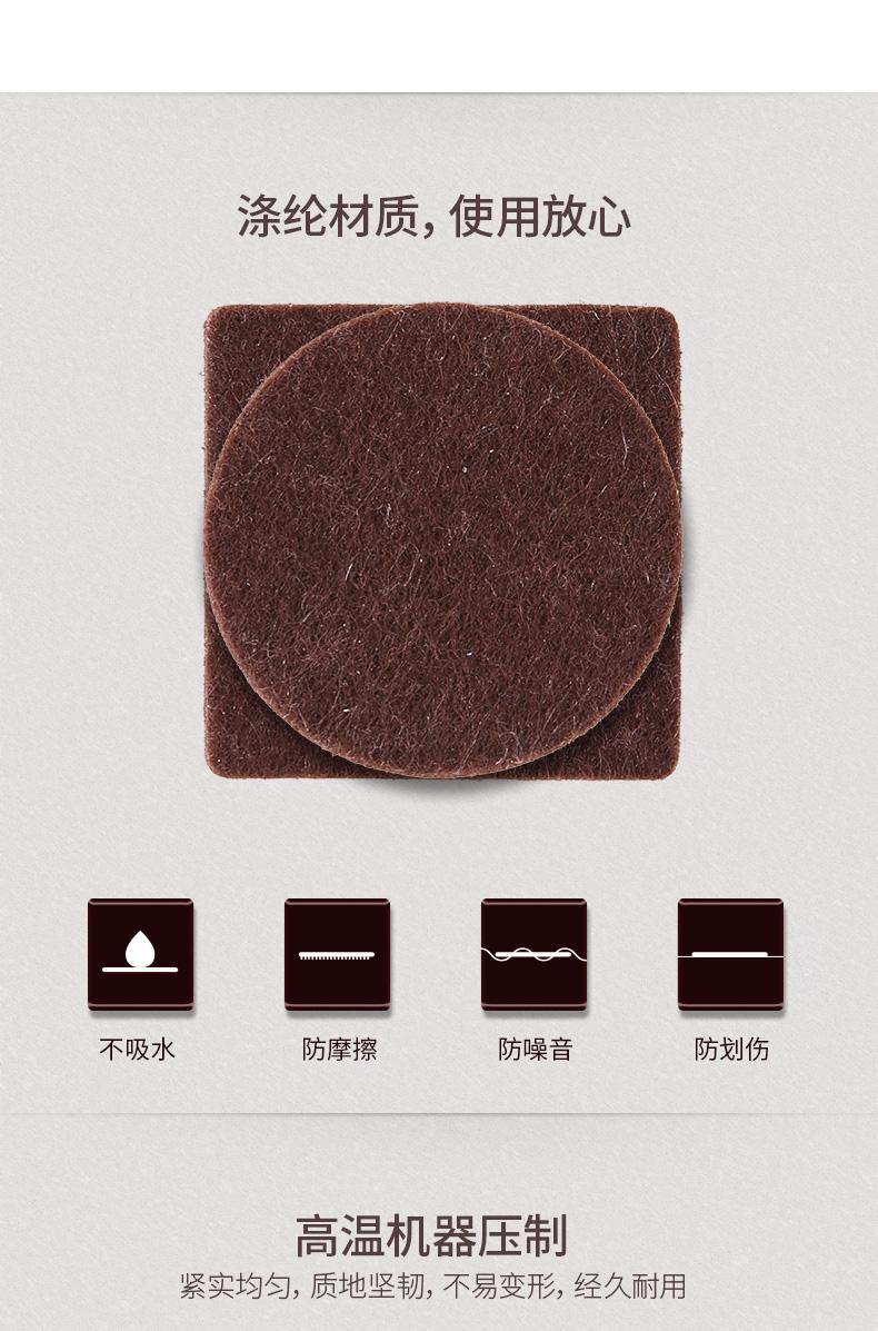 风扇灯品牌_毛毡桌脚垫方形中号(12枚)--FASOLA